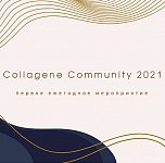 Collagen Community 2021